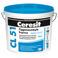 Ceresit CL 51 Эластичная гидроизоляционная мастика, 14кг