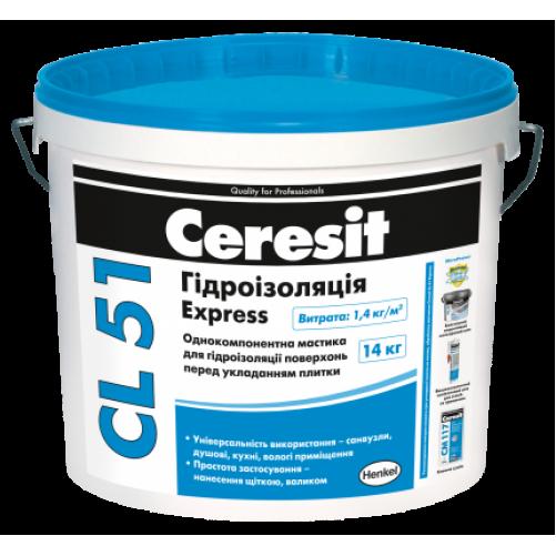 Ceresit CL 51 Express Эластичная гидроизоляционная мастика, 14кг