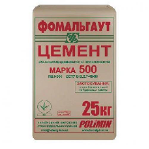 Цемент Полимин (Polimin) М-500 Д-0, 25 кг