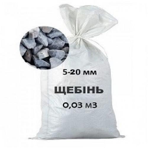 Щебень фракции 5-20, 50 кг