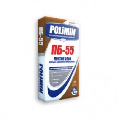 """ПБ-55 клей для газобетона и пеноблоков """"МОНТАЖ-БЛОК"""" Polimin, 25 кг"""