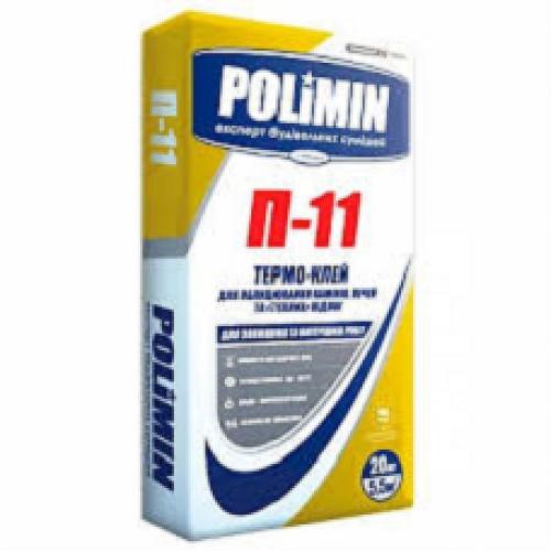 """Клей Polimin """"П-11 для каминов и печей термостойкий, 20кг"""