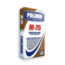 """М-75 Polimin """"УНИВЕРСАЛ-МИКС"""" Раствор строительный, 25 кг"""