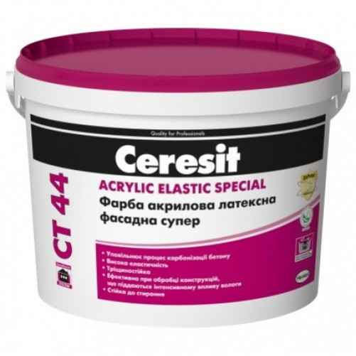 Фасадная акриловая краска Ceresit СТ44, 10 л