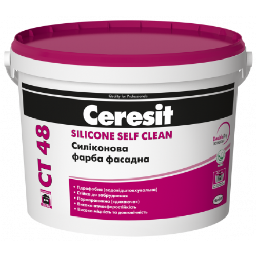 Фасадная силиконовая краска Ceresit СТ48, 10 л