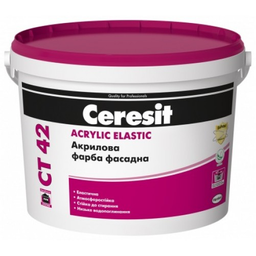 Фасадная акриловая краска Ceresit СТ42, 10 л
