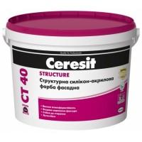 Фасадная акриловая краска Ceresit СТ40, 10 л