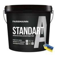 Фасадна латексна фарба Kolorit Standart А , 9л