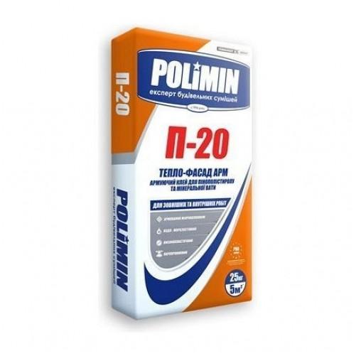 Клей Polimin П-20 тепло-фасад аrm для эппс, 25кг