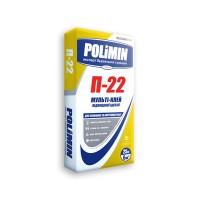 П-22 Polimin клей повышенной адгезии , 25 кг
