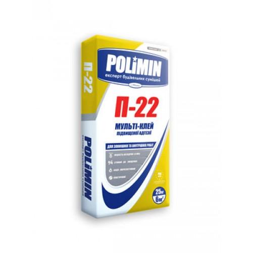 Клей Polimin П-22 мульти универсальный, 25кг