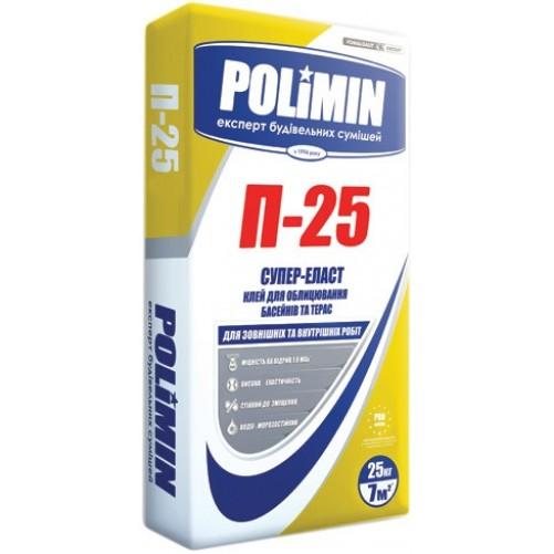 Клей Polimin П-25 Flex эластичный для плитки, 25кг