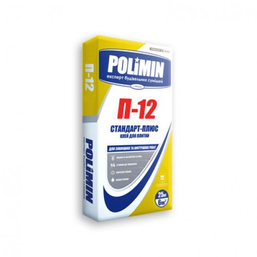 Клей Polimin П-12 стандарт для плитки, 25кг
