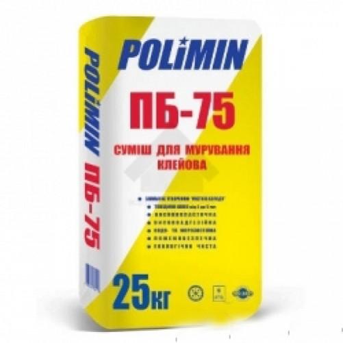 Клей Polimin ПБ-75 теплоизол. для пеноблоков, газоблоков, 25кг