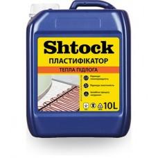 Пластифікатор універсальний Shtock, 10л