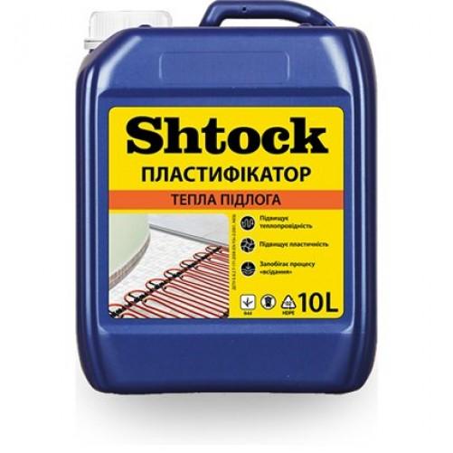 Shtock Пластифікатор універсальний 10л.