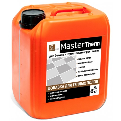 Master Therm Пластификатор 1-5-10 л