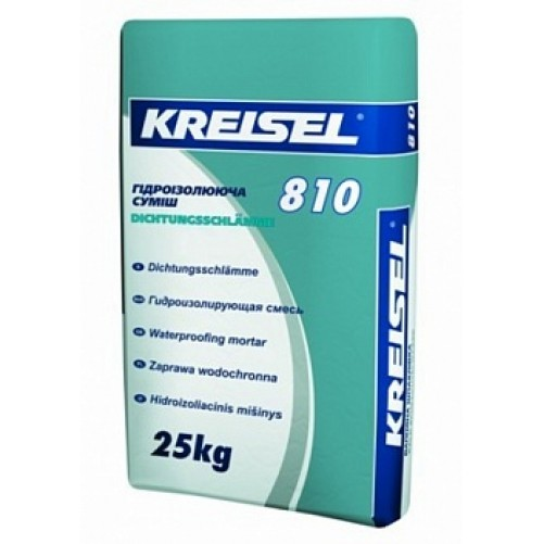 Kreisel 810 гидроизолирующая смесь 25кг (пал. 42шт)