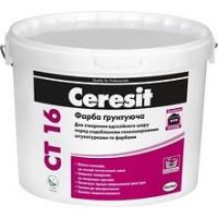 Ceresit CT 16 Краска грунтующая, 10л