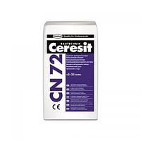 Ceresit CN 72 Nivel Expert смесь Самовыравнивающаяся смесь, 25кг