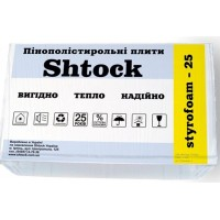 Пенопласт Shtock ПСБ-25 1000х500х100мм