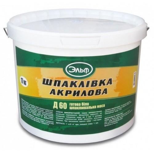 Шпаклевка Эльф Д 60 акриловая, 27 к