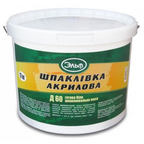 Шпаклевка Эльф Д 60 акриловая, 1,5кг.