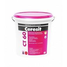 Ceresit CT 60 Штукатурка декоративная акриловая «камешковая», 1,5 - 2 -2,5 мм, 25 кг