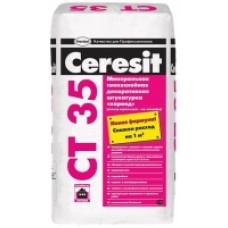 Ceresit CT 35 Штукатурка декоративная «короед», 1,5-2-2,5 мм, 25 кг