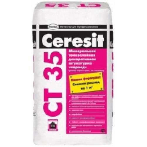 Ceresit CT 35 Штукатурка декор. минерал. короед, 1,5-2-2,5 мм, 25 кг