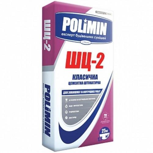 Штукатурка Polimin ШЦ-2 цементная выравнивающая, 25 кг